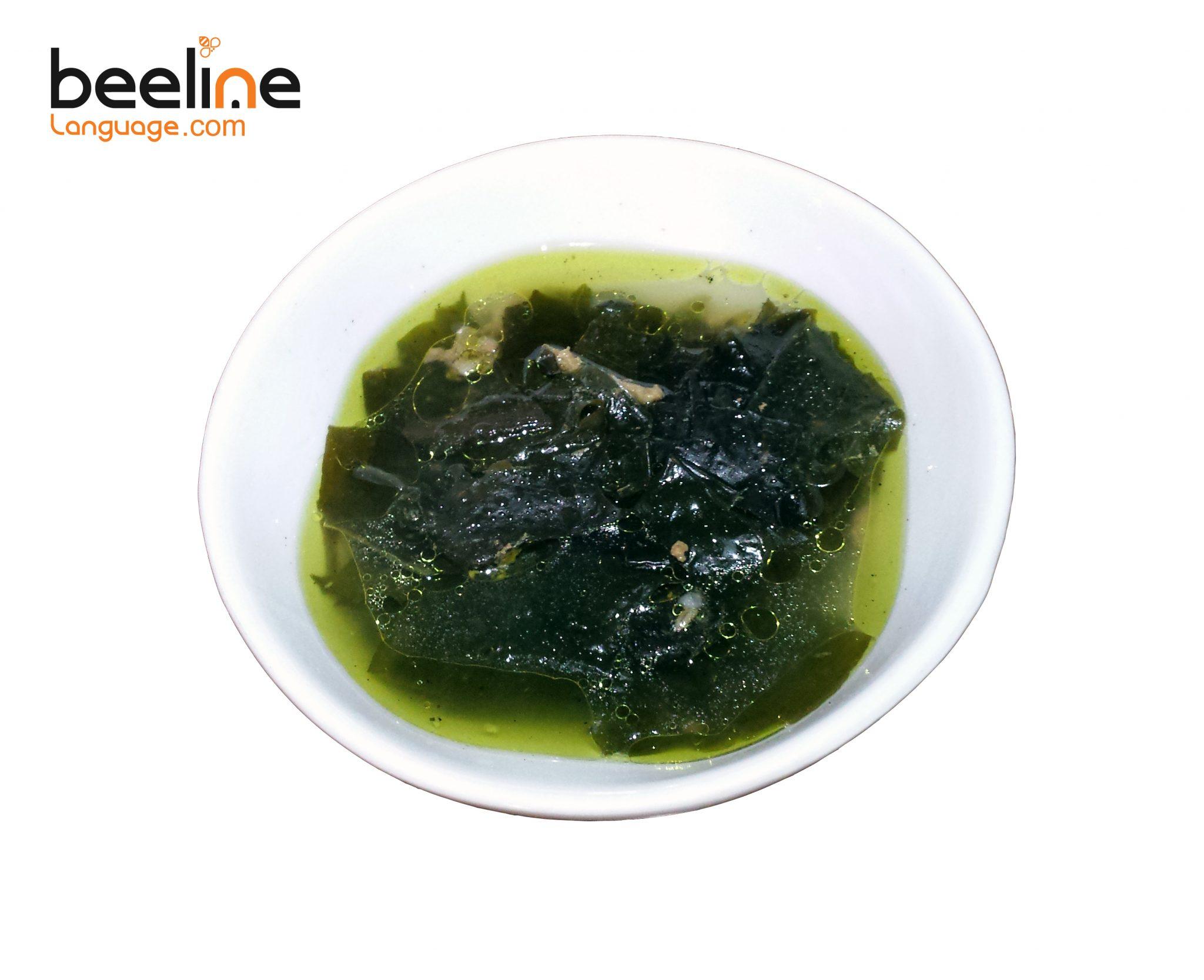 why koreans eat seaweed soup on their birthday