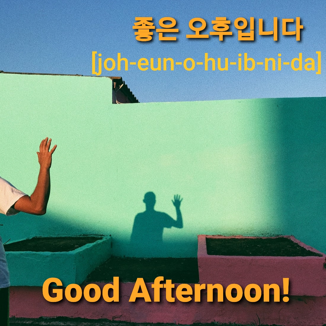 good afternoon in Korean