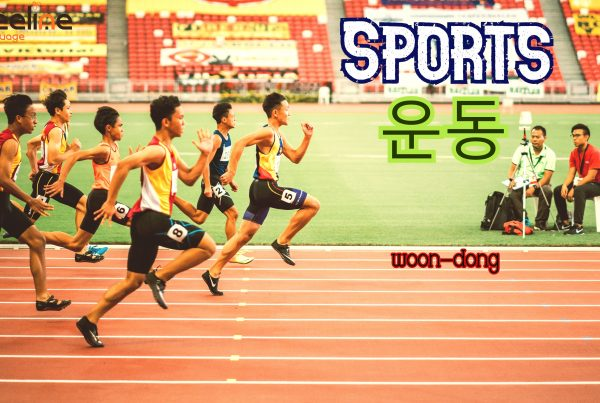 How To Say Sports in Korean