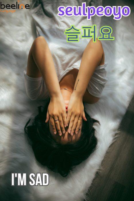 Sad in Korean