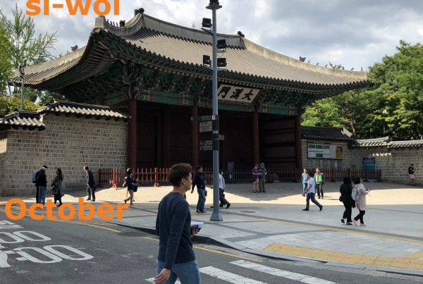 how to say october in Korean