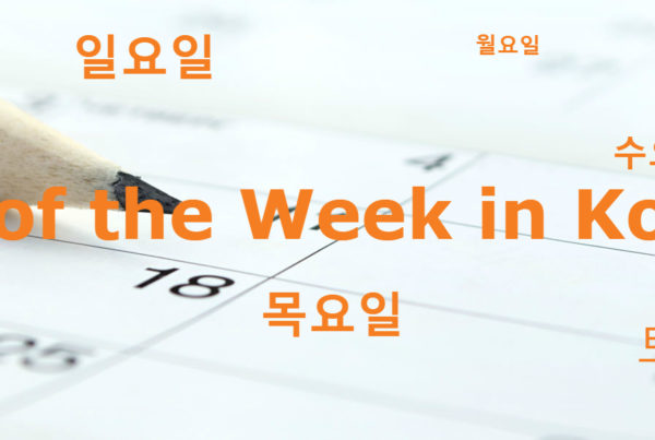 Each Day Of The Week in Korean