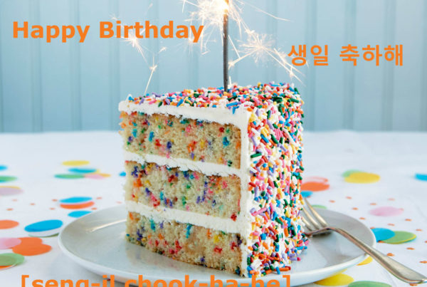 HappyBirthdayinKorean
