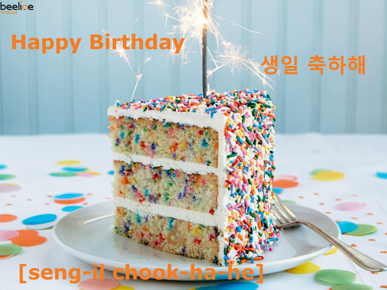 Happy Birthday In Korean How To Say Happy Birthday In Korean