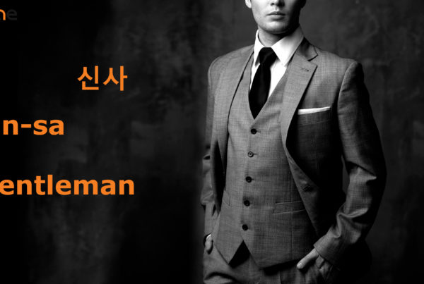 gentleman in Korean