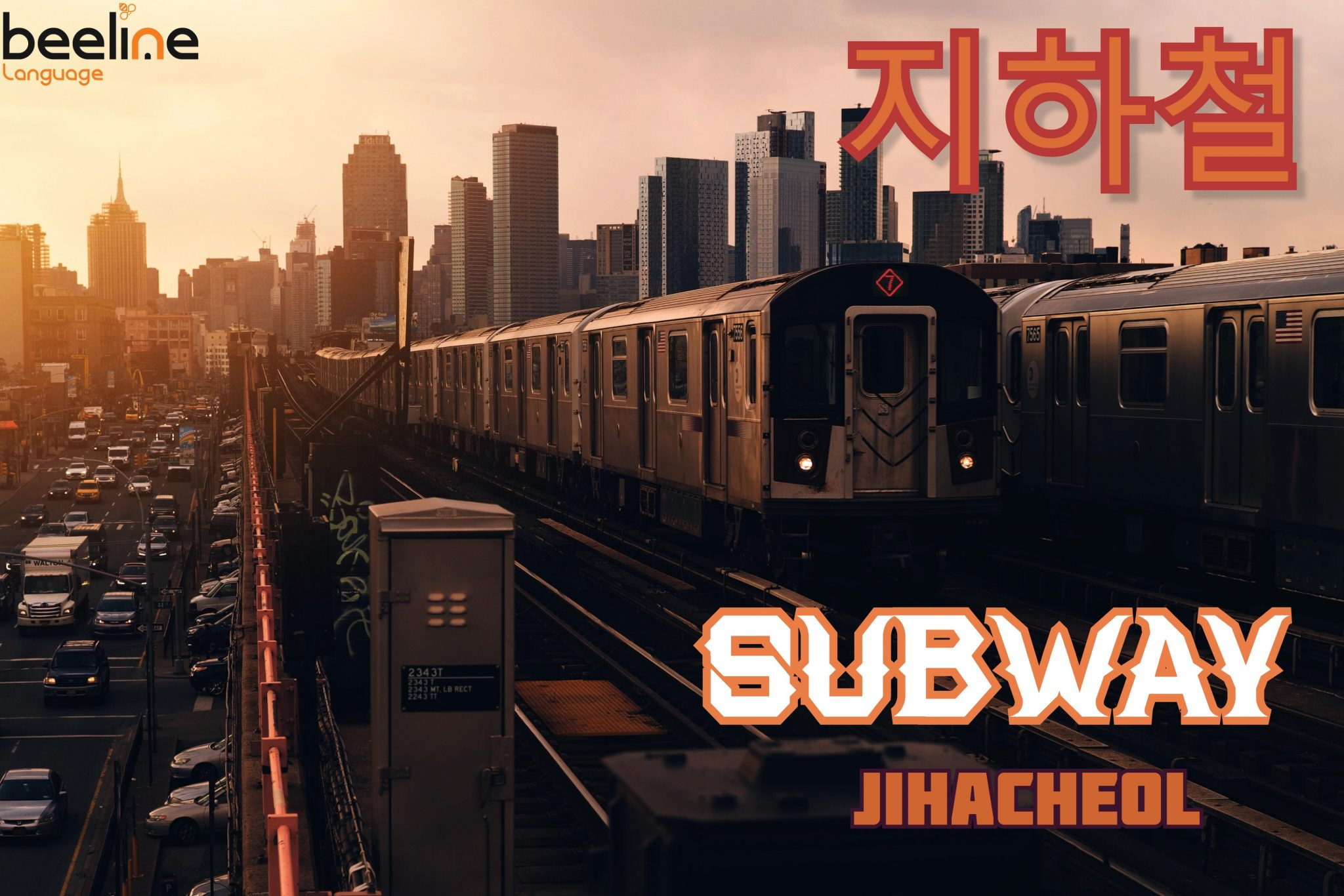 how to say subway in Korean