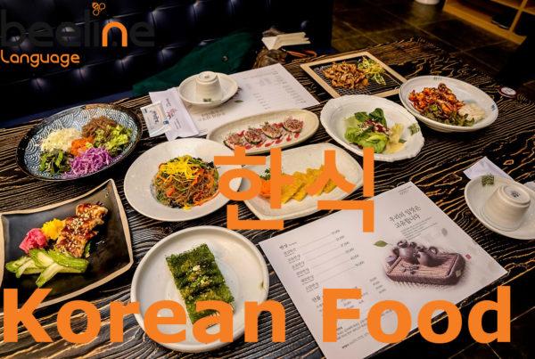 korean food in korean
